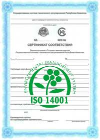 получить ИСО 14001 система экологического менеджмента 2016 в Киселевске