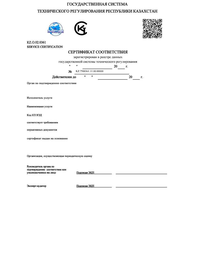 Сертификация общепита в 2017 году